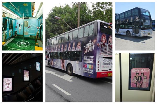 SNH48 GROUP总决选竞争正酣 开启全国霸屏模式资讯生活